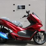 pcx150red